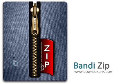BandiZip فشرده ساز قدرتمند BandiZip 3.00 Beta 1