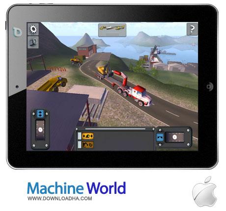 machine world بازی دنیای ماشینی Machine World 1.5.7   آیفون و آیپد