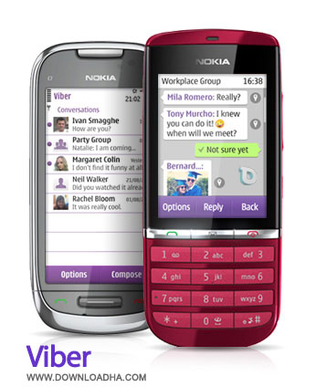 viber symbian ارتباط رایگان با دوستانتان توسط Viber 2.01   سیمبین S60v5 S^3