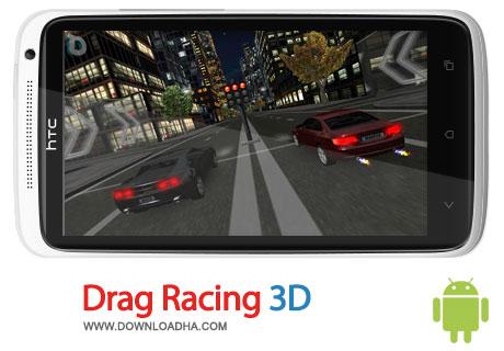drag racing 3d android  بازی اتومبیل رانی Drag Racing 3D 1.5   اندروید