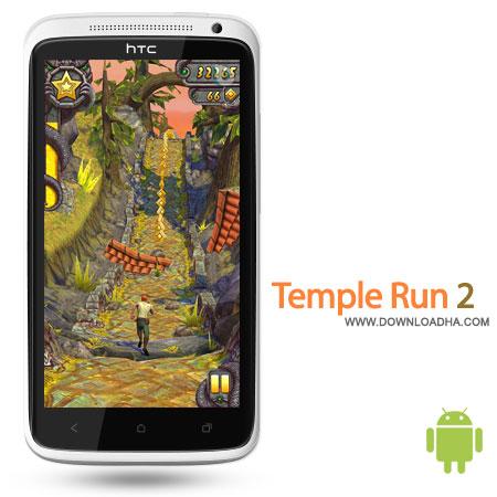temple run 2 android بازی جذاب و محبوب Temple Run 2 اندروید