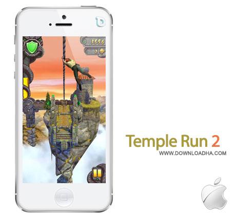temple run 2 بازی جذاب و محبوب Temple Run 2   آیفون و آیپد