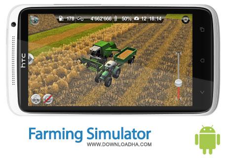farming simulator android بازی شبیه ساز کشاورزی در مزرعه Farming Simulator 1.0.9   اندروید