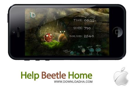 help beetle home بازی زیبای Help Beetle Home 1.0   آیفون و آیپد