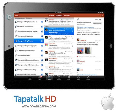 tapatalk hd دسترسی راحتتر به انجمنها با Tapatalk HD 1.5.2   آیپد