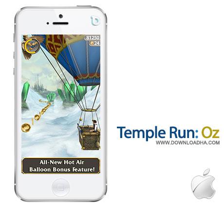 temple run oz دانلود بازی Temple Run: Oz 1.0   آیفون و آیپد