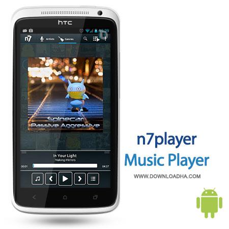 n7 player android موزیک پلیر n7player Music Player Full 2.0.9d   اندروید