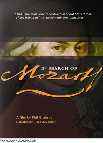in search of Mozart دانلود مستند در جستجوی موتزارت In Search of Mozart