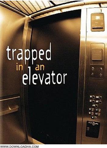 Elevator دانلود مستند زندانی شدن در آسانسور Trapped in an Elevator