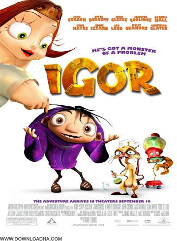 IGOR2008 دانلود دوبله فارسی انیمیشن ایگور IGOR 2008