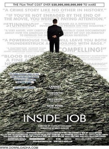 Inside Job دانلود مستند بحران مالی جهان Inside Job