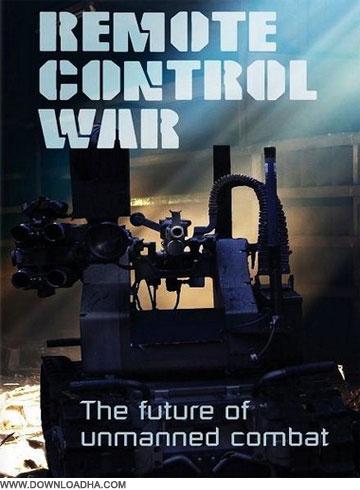 Remote Control War دانلود مستند جنگ ربات ها Remote Control War