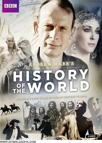 History of the World قسمت اول مستند تاریخ جهان Andrew Marrs History Of The World Survival