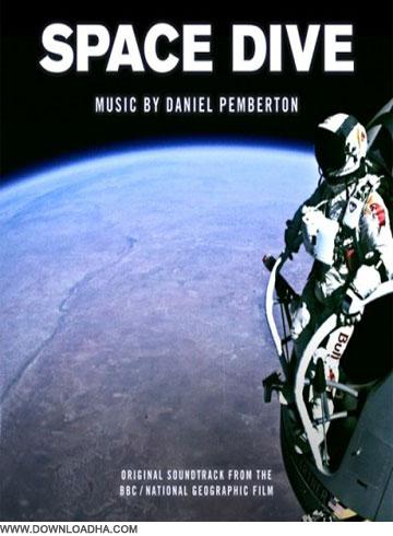 Space dive دانلود مستند پرش از لبه ی فضا Space Dive