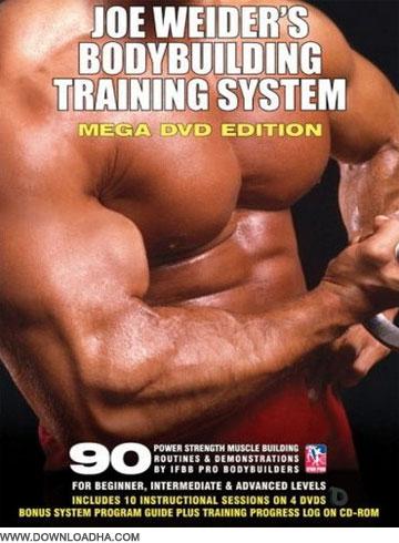 مجموعه آموزشی تمرینات بدنسازی جو ویدر Joe Weider's – Bodybuilding Training System