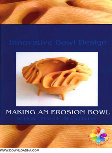 Bowl دانلود فیلم آموزشی سفالگری Making an Erosion Bowl