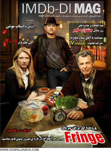 IMDb dl      IMDb Dl Magazine March 2013