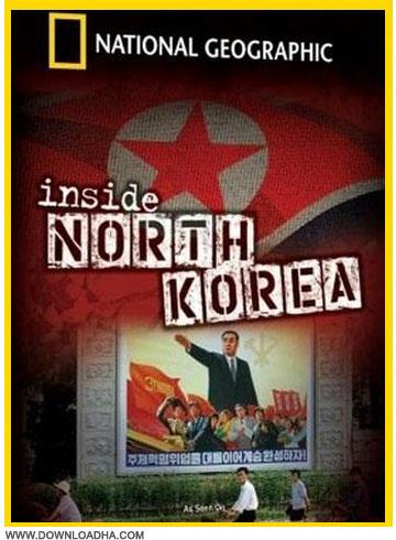 دانلود مستند کره شمالی Undercover In North Korea