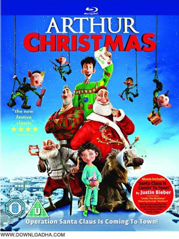 Arthur Christmas cover دانلود دوبله فارسی انیمیشن آرتور و عیدی ها Arthur Christmas 2011