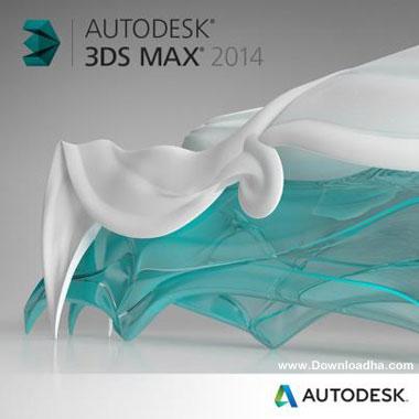 Autodesk 3ds max v2014 حرفه ای ترین ابزار طراحی 3 بعدی AUTODESK 3DSMAX V2014