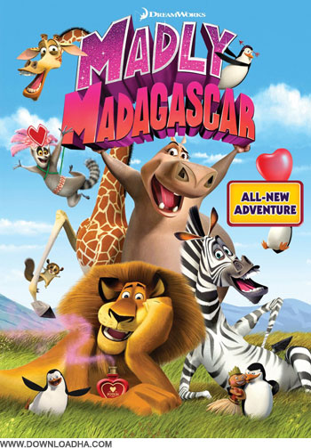 madly madagascar cover small دانلود انیمیشن Madly Madagascar 2013