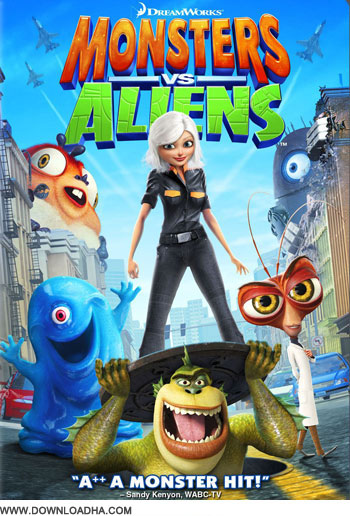 monsters vs aliens tv series season 1 cover دانلود فصل اول انیمیشن Monsters vs Aliens 2013