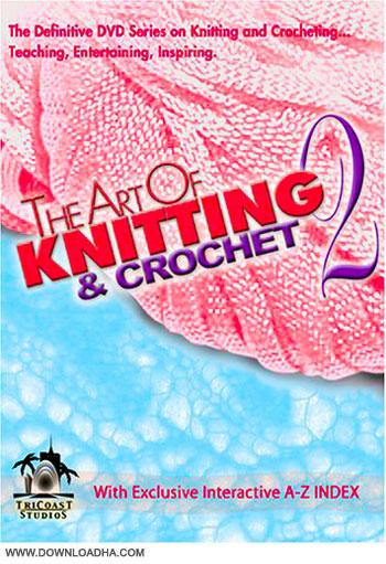 the art of knitting and crouchet vol.2 cover دانلود ویدیو آموزشی هنر بافندگی و قلاب دوزی   The Art of Knitting & Crochet: Volume 2