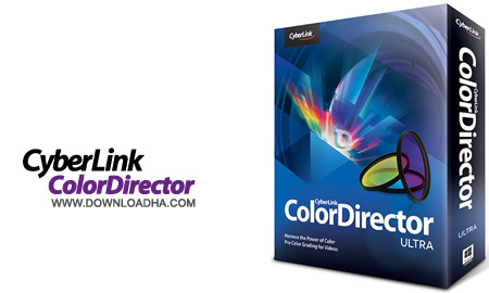 CyberLink ColorDirector Ultra تنظیم ، ویرایش و اصلاح رنگ فیلم CyberLink ColorDirector Ultra 1.0.2114