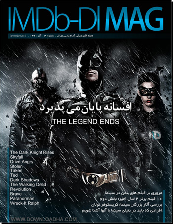 imdb dl mag 3      3