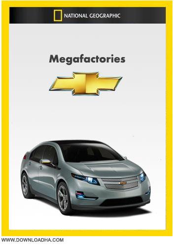 Megafactories Chevy Volt دانلود دوبله فارسی مستند ابرکارخانه ها: شوی ولت Megafactories: Chevy Volt