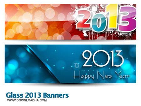 Glass 2013 Banners مجموعه بنرهای سال جدید میلادی Glass 2013 Banners