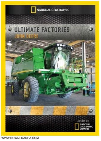 John Deere دانلود مستند Megafactories: John Deere 2012