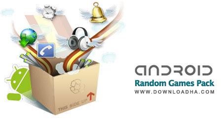 Random Android Games Pack مجموعه بازی های جدید آندروید Random Android Games Pack