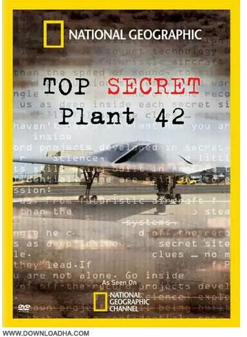 Top Secret Plant 42 دانلود مستند راز هواپیمای مافوق صوت Top Secret: Plant 42 2013