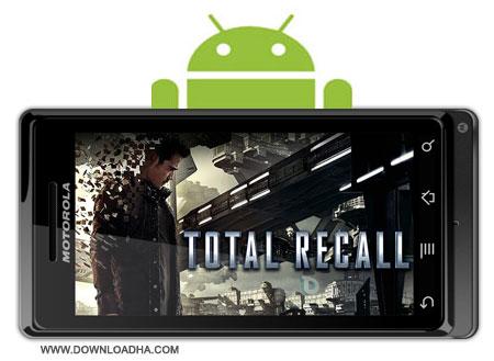 Total Recall دانلود بازی شوتر Total Recall v1.2.8   آندروید