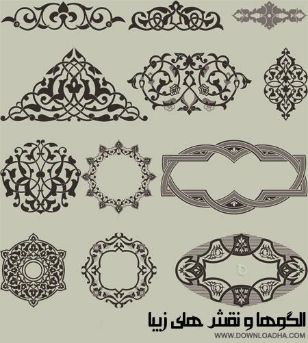 نقش ها و الگوها